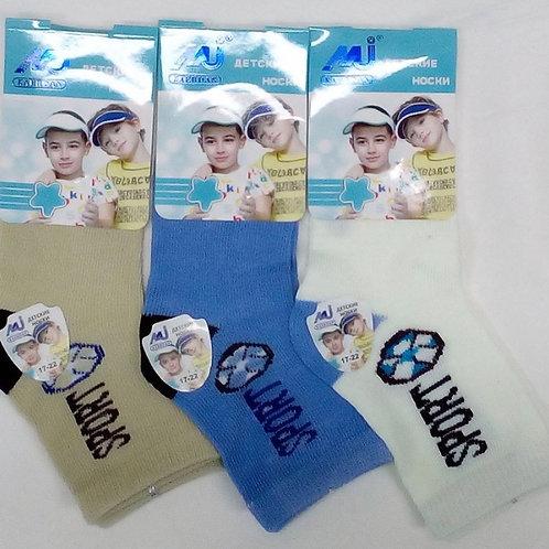 Детские носки «Kaerdan»