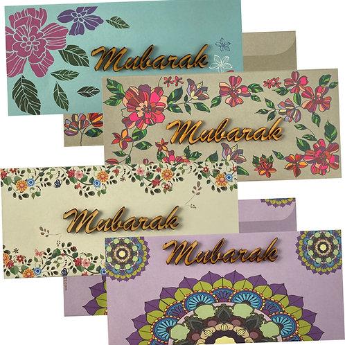Muslim Greetings Premium Envelope Card - Mubarak Message For Islamic Occasions,