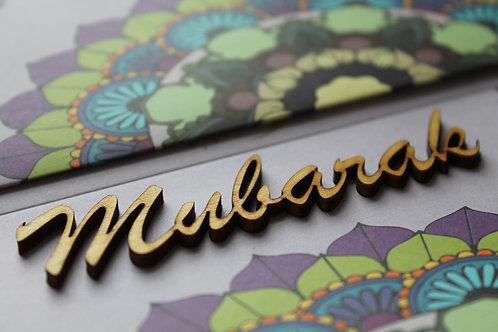 Mubarak - Money Envelope (4 Piece)