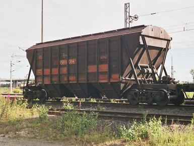 Возмещение расходов на перевозку экспорта из России