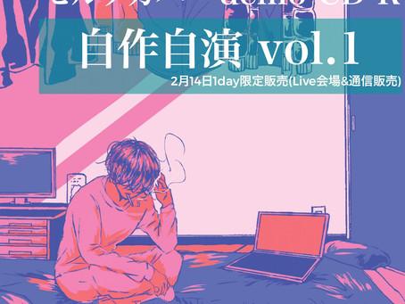セルフカバーdemo CD-R 2月14日限定販売決定!!