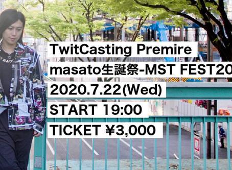 masato生誕祭 -MST FEST2020-  出演 【生配信決定】