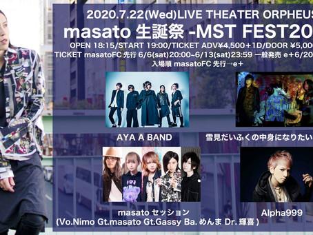 masato生誕祭 -MST FEST2020-  出演