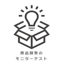 アイコン黒1.jpg