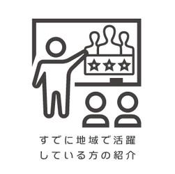 アイコン黒5.jpg
