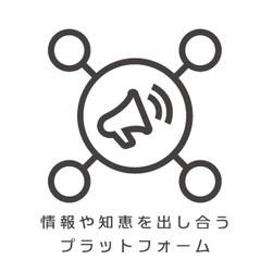 アイコン黒4.jpg