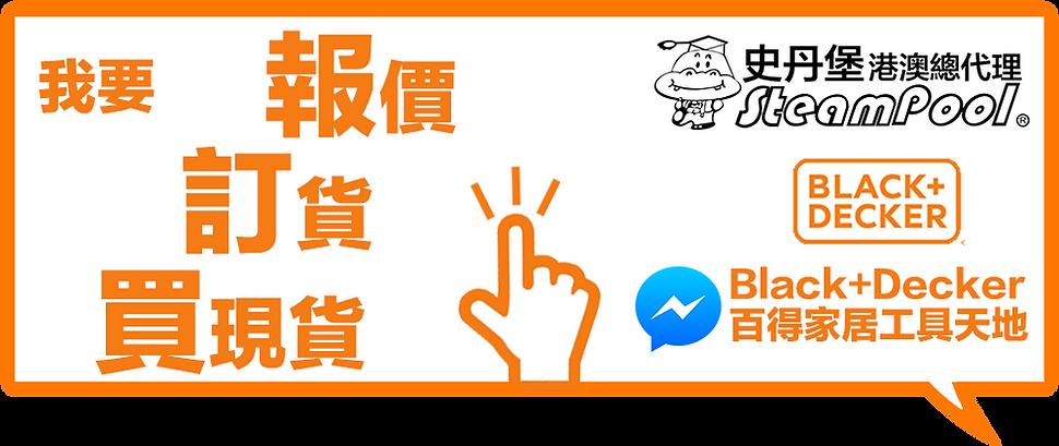 查詢banner.png