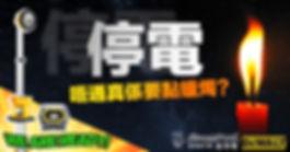 banner19.jpg