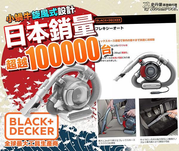 JAPAN SALES.jpg
