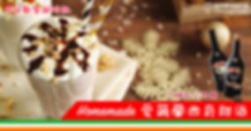 Cookie Crumble Mixed Drink banner.jpg