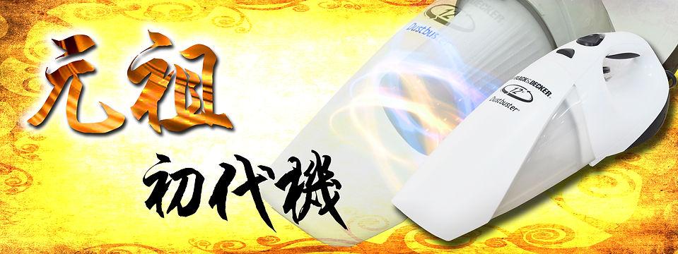 wixZACV1205元祖封面.jpg