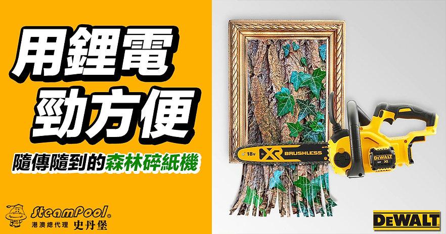 banner17.jpg