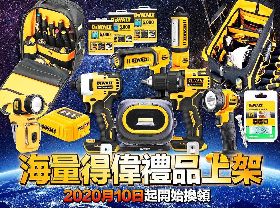 2020-2021最新update.jpg