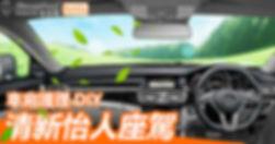 大banner.jpg