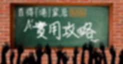 BDpost banner1000x525.jpg