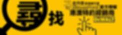 Wix DW T2.jpg