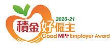 積金好顧主 Good MPF Employer Award Logo.jpg