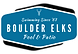 Boulder Elks Pool & Patio