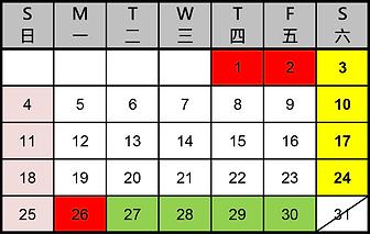 YALC 2020-2021_10.png