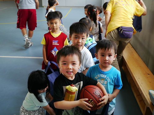 Basketball (Ages 3-4, Morning)