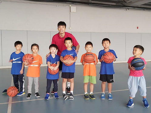 Basketball (Ages 5-7)