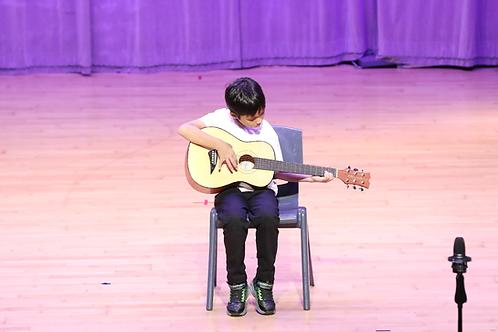Guitar Junior (Ages  8-12, Classical)