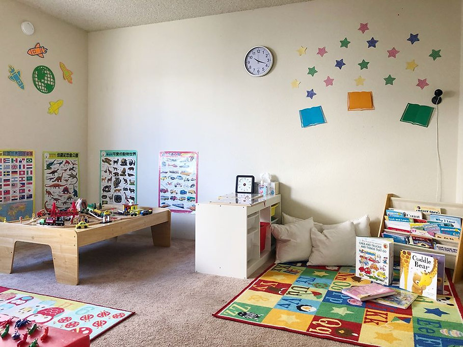 Chinese Immersion Preschool Daycare Center