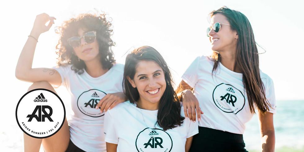 השקת שיתוף הפעולה עם adidas Runners Tel Aviv