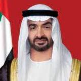Sheikh Mohammed bin Zayed bin Sultan Al