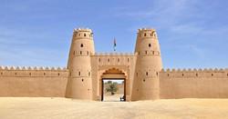 Al_Jahili_Fort_fb-img