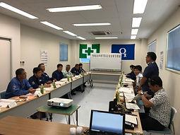 労働基準協会中部支部参加20190823.jpg
