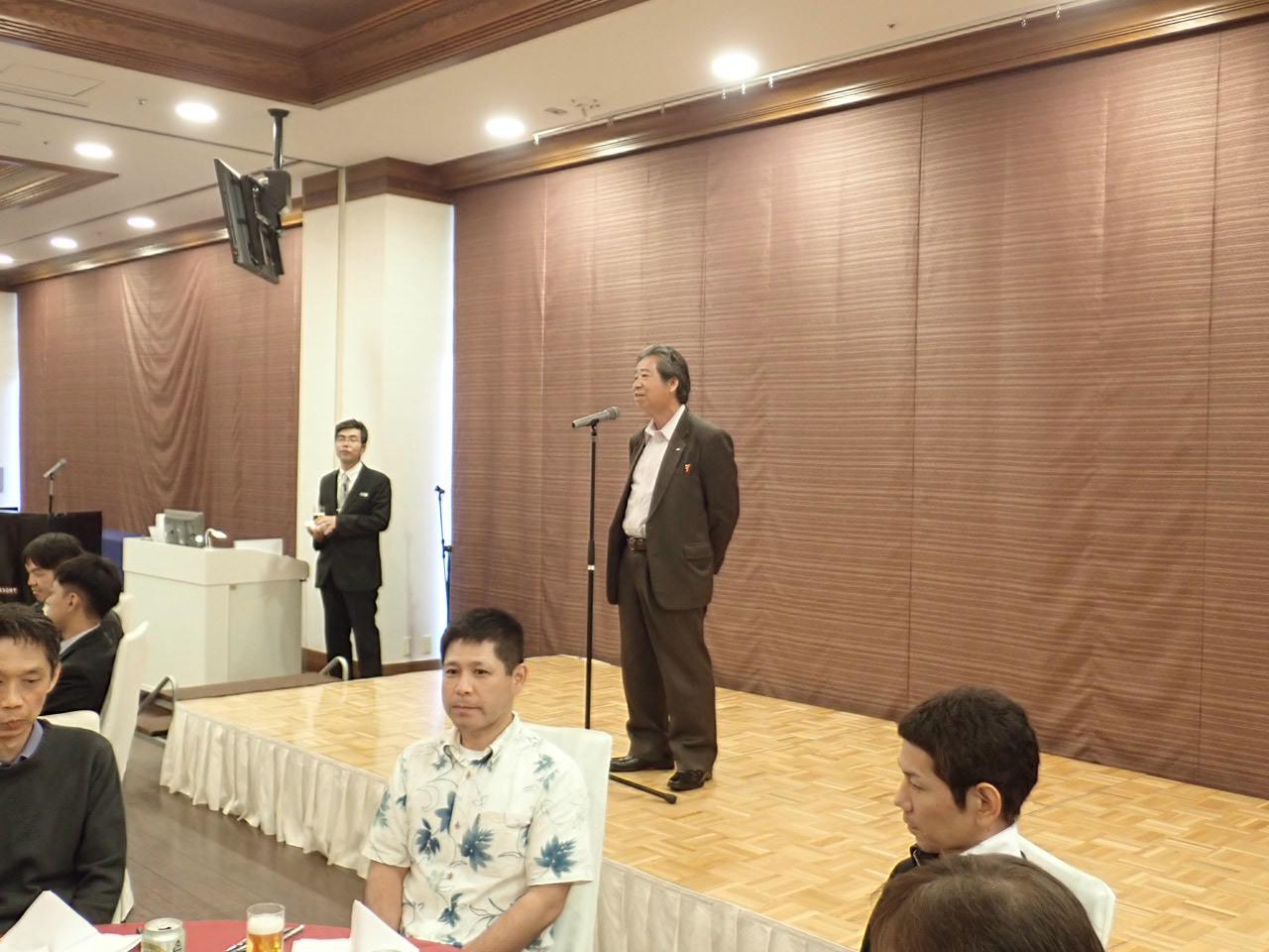 2018年事業報告会