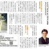 草加みらい博-01-01.jpg