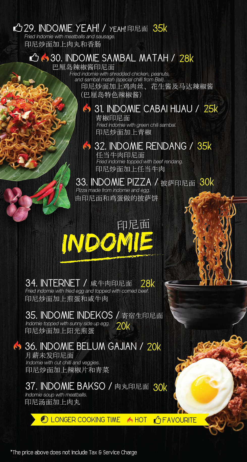 MENU WARUNG new-6.jpg