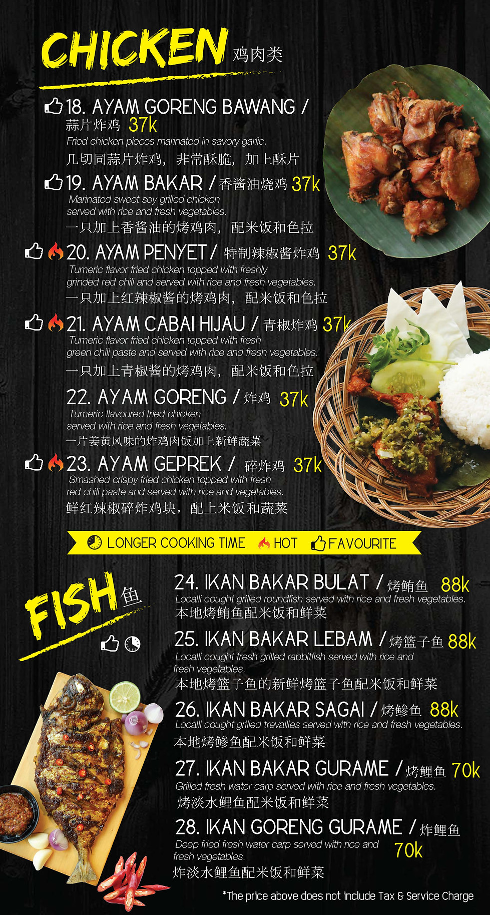 MENU WARUNG new-5.jpg