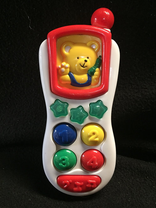 Redbox Toddler Play Phone (White)