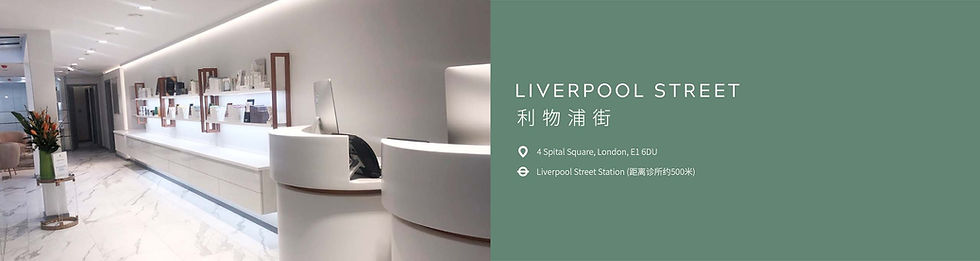 01 Liverpool Street.jpg