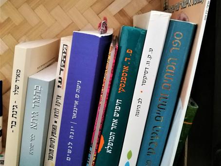 ספרים מומלצים - רוח ובכלל