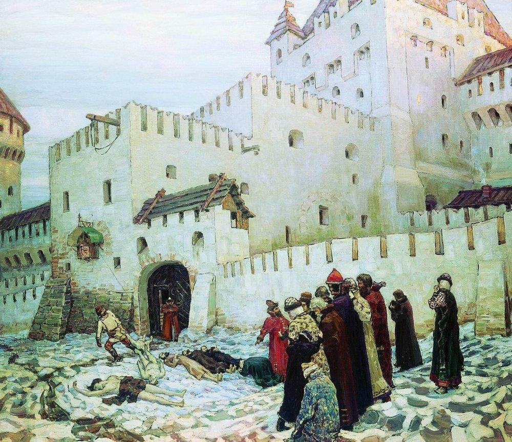 Московский застенок. Конец XVI века (1912 год)