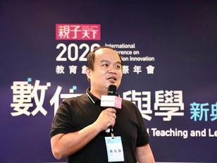 【未來教室】大屏小屏 互動教學輕鬆上手 myViewBoard Classroom 社會領域教案演示