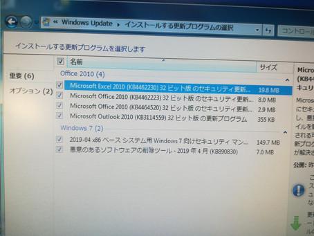 毎月恒例!!Windows Updateの日