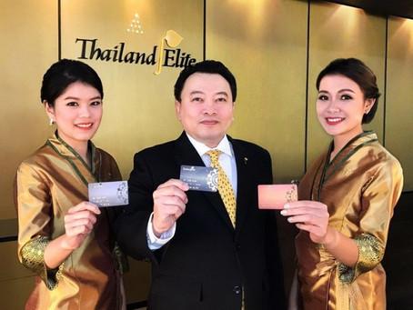 태국정부 6단계 단계별 입국 완화조치 엘리트비자 포함