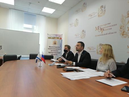 """В рамках нацпроекта """"Международная кооперация и экспорт"""" прошла встреча с крупными экспортерами Арха"""