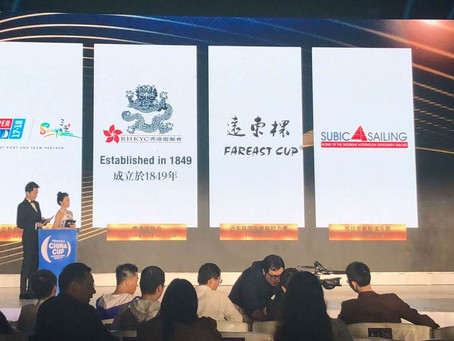 """Subic Sailing Club Awarded """"Outstanding International Contribution of the Year"""" by China Cup"""