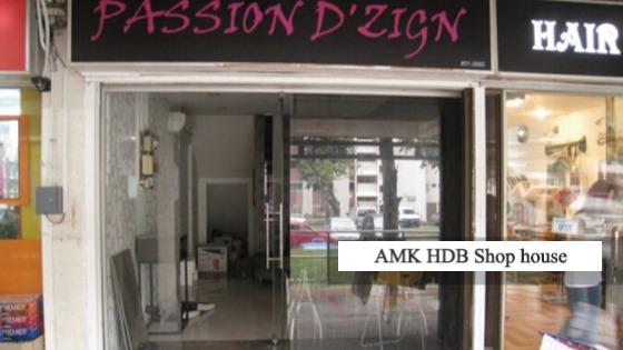 HDB shophouse in Ang Mo Kio