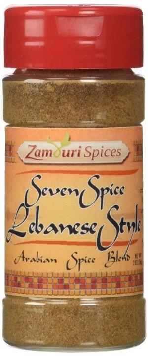 Zamouri Seven Spice