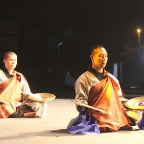 법주사 페스티벌 선무도 공연 1. 금강승바라춤
