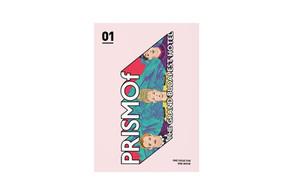 PRISMOF Issue 01 그랜드 부다페스트 호텔(The Grand Budapest Hotel)
