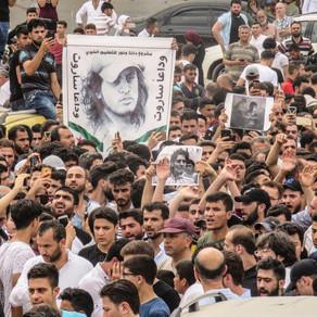 رسائل إلى حارس الثورة