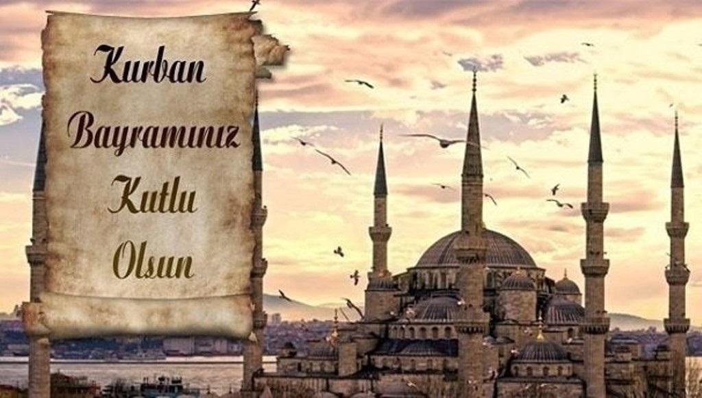 Турецкие открытки курбан байрам